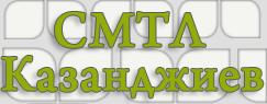 Лаборатории София
