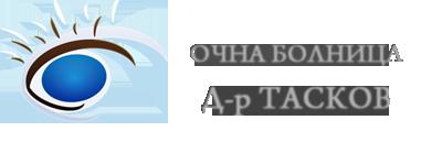 Очна Болница Д-р Тасков