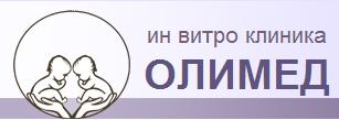 ОЛИМЕД - ин витро клиника