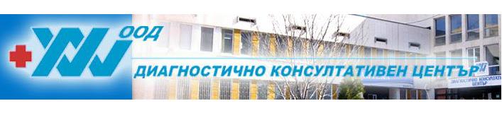 25 ДКЦ София