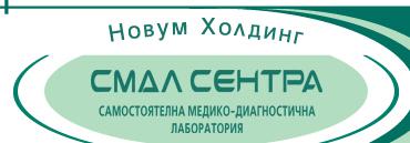 Лаборатория Сентра - Пловдив