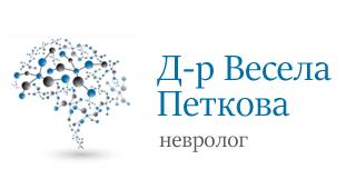 Невролог Бургас