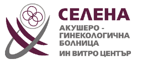 АГ Болници в Пловдив
