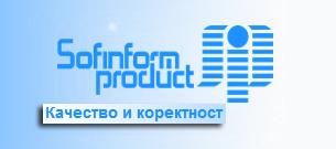 Медицинско оборудване от СОФИНФОРМПРОДУКТ
