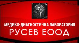 Медицинска лаборатория Русев
