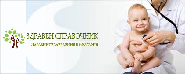 banner pediatrics