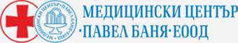 Медицински център - ПАВЕЛ БАНЯ