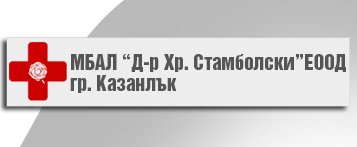 mbal-kazanluk