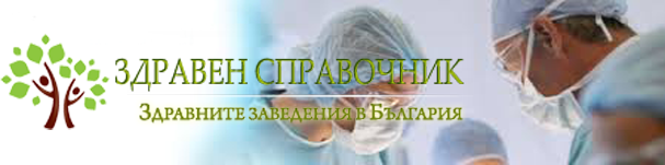 surgery banner copy
