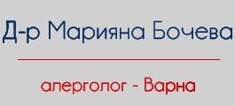 Алерголог град Варна