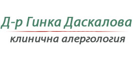 Д-р Гинка Даскалова - Специалист алерголог - Русе