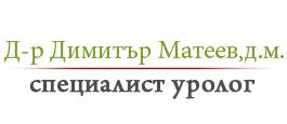 лого-д-р-матеев-дм