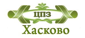 ЦПЗ-Хасково