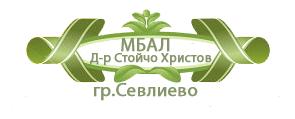 МБАЛ Д-р Стойчо Христов