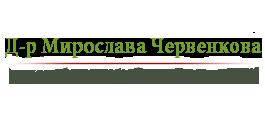Червенкова_детски_пулмолог
