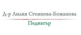 лилия стоянова