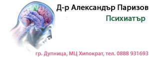 Д-р Джонгова