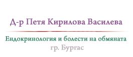 Д-р Петя Кирилова Василева