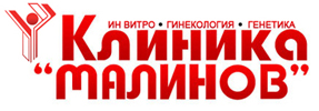 Клиника Малинов- ин витро клиника