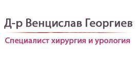 Urolog Ruse - Specialist