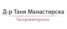 Д-р Манастирска