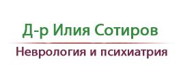 Специалист невролог - Д-р Ирена Иванова Минкова