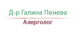 Специалист алерголог - Проф. Жени Милева