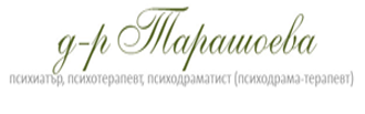 Д-р Гълабина Тарашоева - Специалист психиатър, психотерапевт