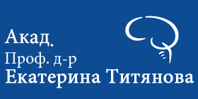 prof-dr-Ekaterina-Titianova