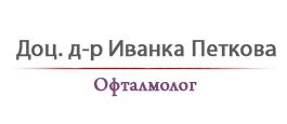 Доц. Д-р Иванка Петкова - Специалист очни болести
