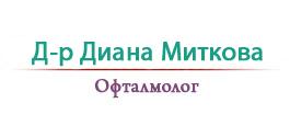 Д-р Мира Холевич
