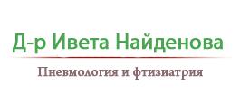 Д-р Ивета Найденова - Специалист белодробни болести - Видин