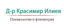 Д-р Красимир Илиев