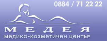 Медико-козметичен център Медея - Варна