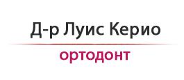 Ортодонтска клиника
