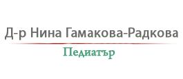 Специалист алерголог - Д-р Лидия Стоянова Божанова