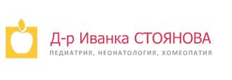 Д-р Иванка Стоянова - Специалист