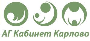 АГ кабинет Карлово - Д-р Апостолова и Д-р Матев