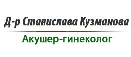 кузманова