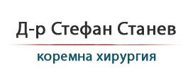 Доц. д-р Красимир Василев - Специалист коремна хирургия,колопроктология