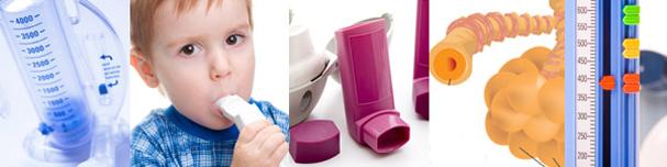 бронхиална астма