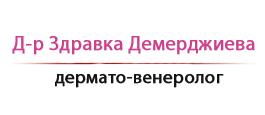 демерджиева