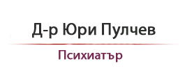 Д-р Невена Балканска