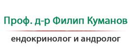 проф. куманов