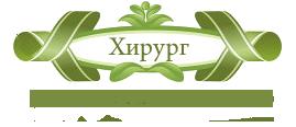 Проф. д-р Петър Червеняков