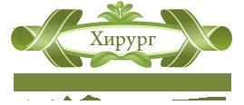 Проф. д-р Огнян Бранков