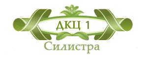 ДКЦ 1 Силистра