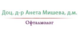 Доц. д-р Анета Мишева