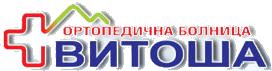 ortopedichna-bolnica-vitosha-logo