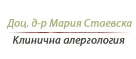 д-р Мария Стаевска - Специалист алерголог
